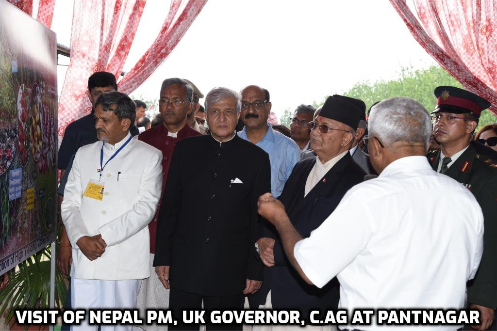 Visit of Nepal PM, UK Governor, Chief and Agriculture Minister at Pantnagar
